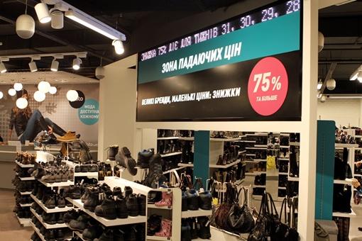 Магазин Обуви Plato