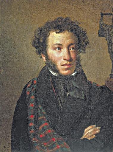 Портрет А. С. Пушкина, 1827 г.