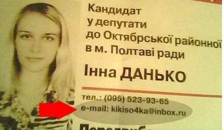 Депутат Кикисочка. Фото Facebook  братьев Капрановых