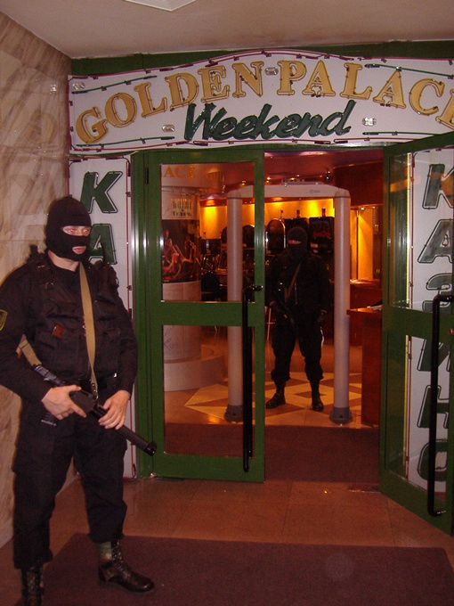 Разыскать места, где азартные игры в законе, в Донецке и области удалось, даже не напрягаясь