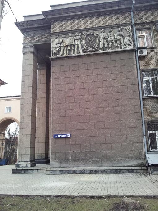 Один из символов советского Донецка стал историей