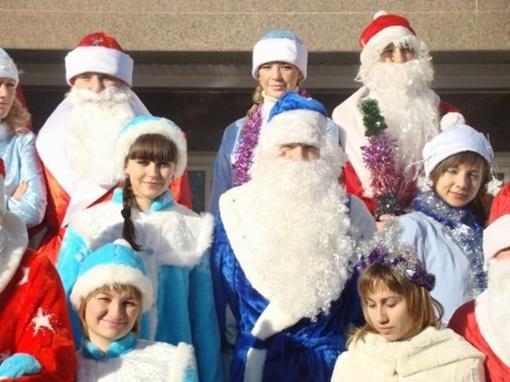 Команда Деда Мороза. Фото с сайта afei.ru