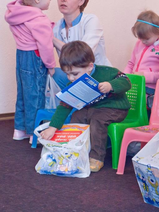 Компания выделила 30 000,00 гривен на бытовые нужды детского дома.