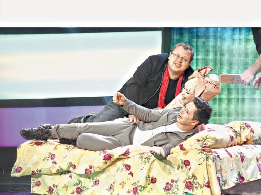 Педан, Полякова и Никишин испытывают изобретения участников шоу.