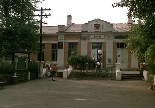 Станция Сурской Приднепровской железний дороги