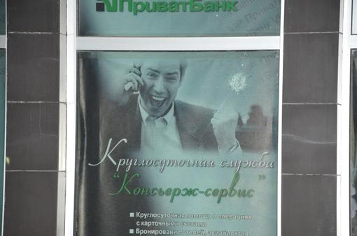 Фото Константина БУНОВСКОГО