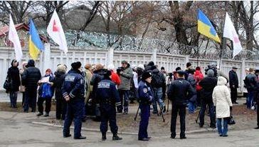 Митинг сторонников экс-премьера. Фото: