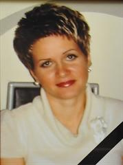 Татьяна Атачкина
