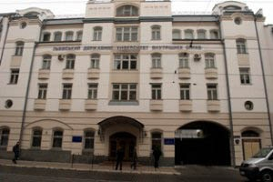 Исчезновение оружия выявила киевская проверка