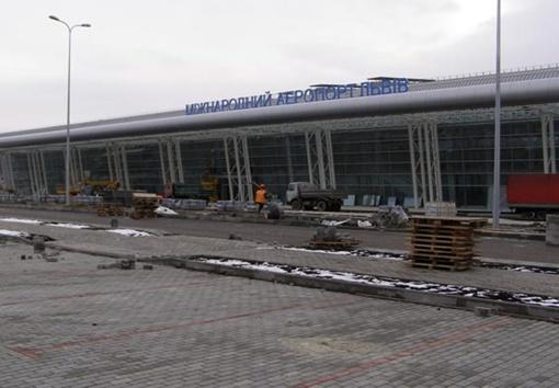 Имя аэропорту придумали в Кабмине