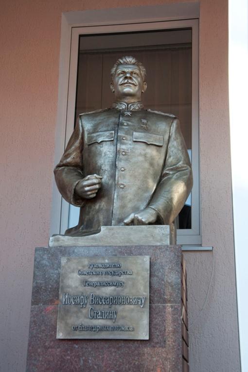 Памятник генералиссимусу взорвали, но он
