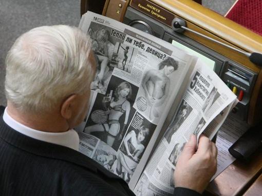 Депутат читает