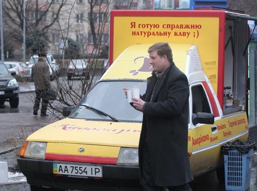 Автокофейни, по мнению экспертов, потенциально взрывоопасны.