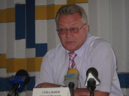 Анатолий Севальнев