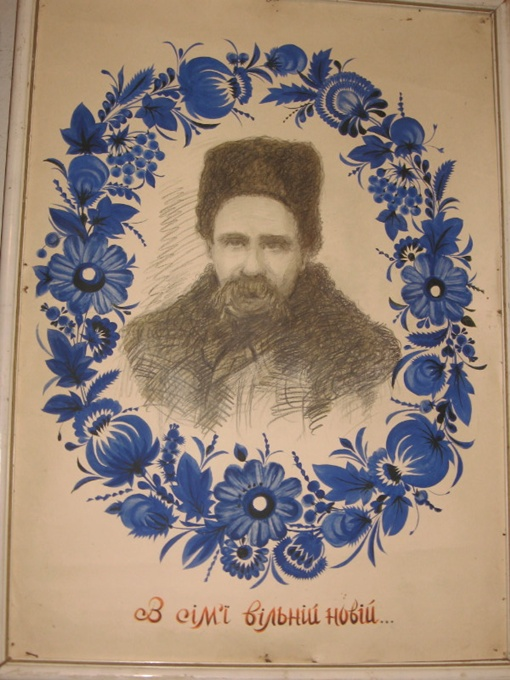 Таких портретов Тараса Григорьевича  нигде кроме Петриковки не найдете