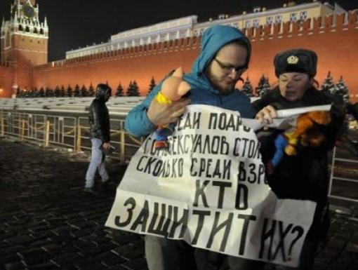 Гей-парад очень быстро закончился. Фото: GayRussia.Ru