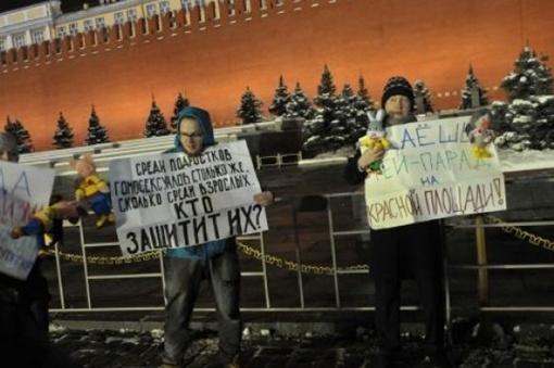 Геи подключили к митингу игрушки. Фото: GayRussia.Ru
