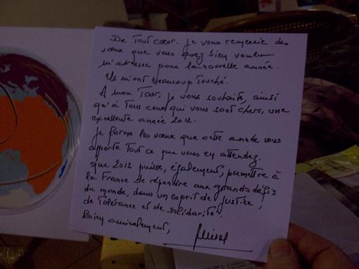 Вот такие письма получают во Львове от экс-президента