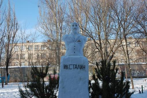 В городе появился еще один памятник Сталину