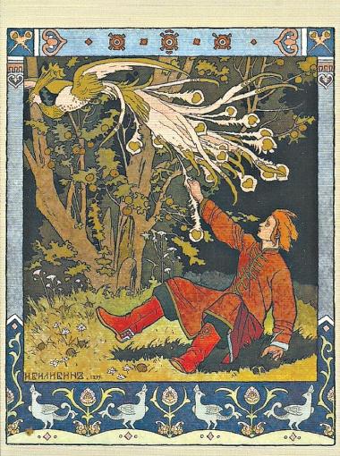 Иван Билибин. Иван-царевич и Жар-птица. 1899 г.