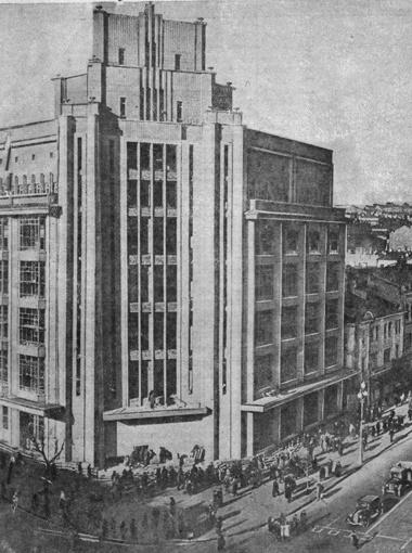 Первое фото ЦУМа в 1938 году - за несколько месяцев до открытия.