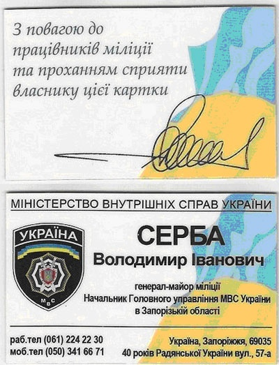 Копия загадочной визитки