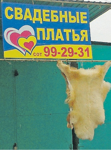 авторынок Ульяновск - aSeller.