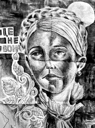 Тимошенко уже занимает достойное место в тюремной субкультуре. На фото - шаблон, при помощи которого наносятся татуировки с изображением экс-премьера: на сленге такие называются
