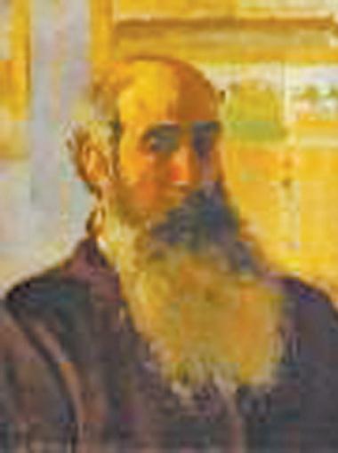 Автопортрет. 1873.