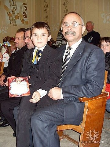 Пан Осип с внуком Богданом