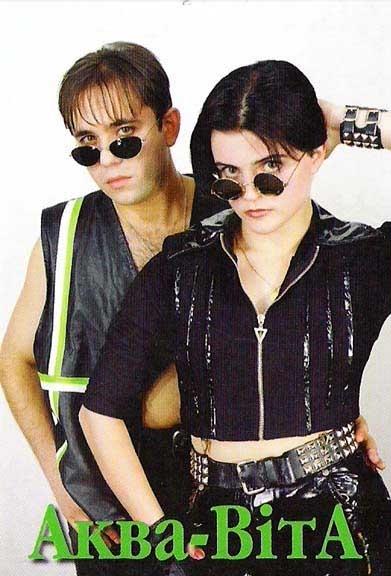 В 90-е у группы