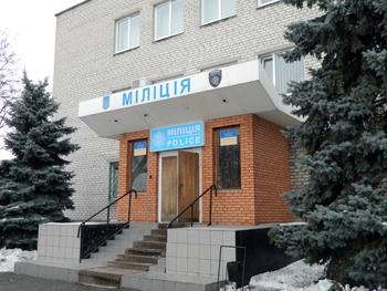 Полиция в Приморском районе Мариуполя. Фото пресс-службы мариупольского ГУ ГУМВД Украины в Донецкой области