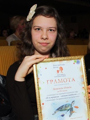 Екатерина Горина лично вручила призы.