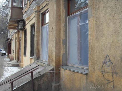 На вид - обычный дворик. Фото: Думская.НЕТ