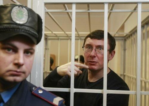 Луценко заявил, что он чувствует себя сегодня, как на Майдане. Фото: УНИАН