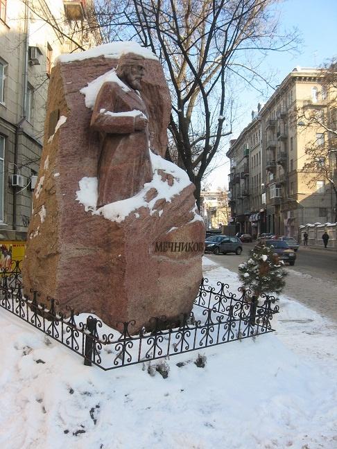 Илья Мечников вместе со Львом Ландау и Саймоном Кузнецом создали имидж нашему региону в научном мире. Фото из архива