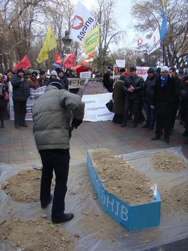 Импровизированные похороны провели во время сессии. Фото Николая Яковенко.