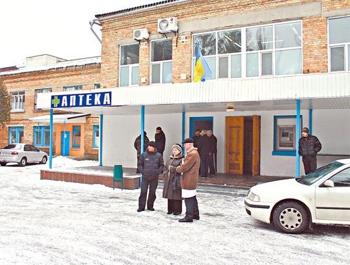 Клиника в Боярке уже второй раз оказалась в центре скандала. Полгода назад здесь пропадал пациент.