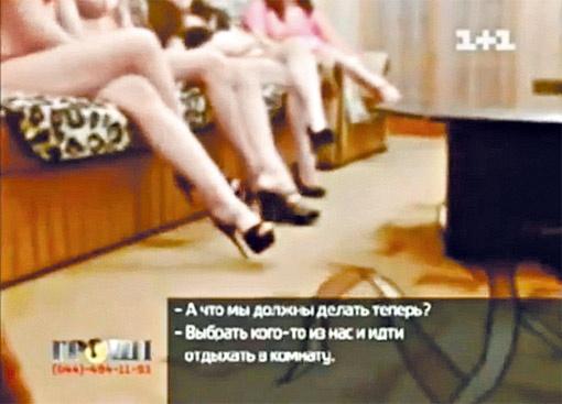 Стоп-кадр из передачи