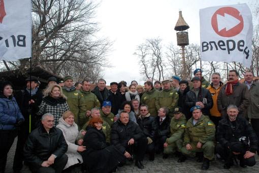 Лидеры общественных организаций собрались на Хортице, чтобы объединить усилия и наделить будущее политики новым смыслом.