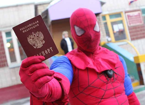 Суровые челябинские пауки... Фото: Валерий ЗВОНАРЕВ
