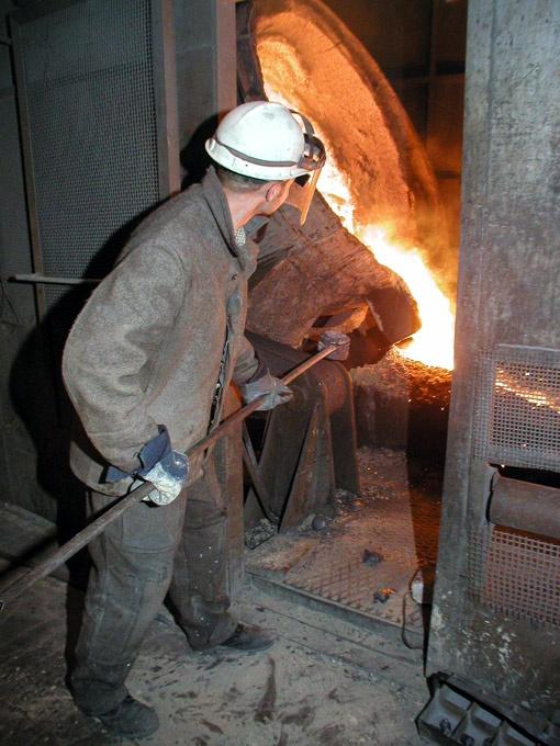 На ЗЗФ из-за роста стоимости электроэнергии вынужденно уволены 1400 человек.