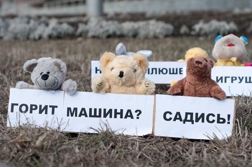Плюшевые демонстранты выстроились возле Запорожской ОГА