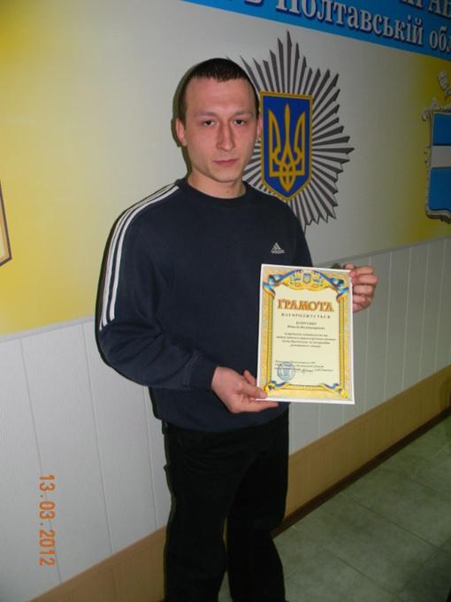 Виталий Билоусько предложению от МВД очень обрадовался. Фото пресс-службы Кременчугского горотдела милиции.