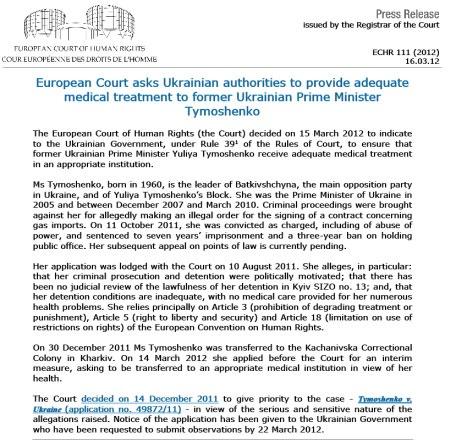 Решение суда. Документ с сайта