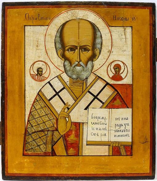 Образ Святого Николая помогает в решении проблем