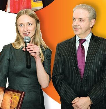 Марина ВРОДА, кинорежиссер - лауреат программы