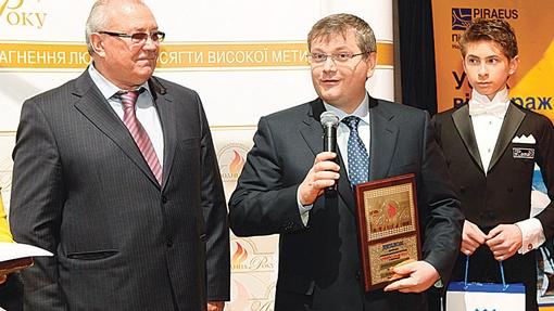 Александр ВИЛКУЛ, председатель Днепропетровской облгосадминистрации - лауреат программы