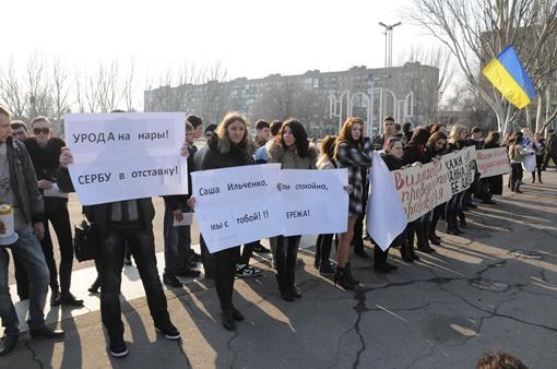 Протестующие надеются, что их мнение учтут и высокие чиновники, и правоохранители.