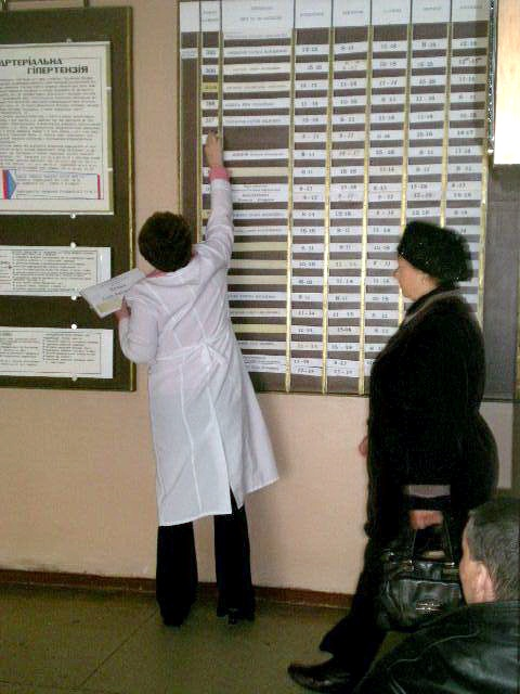 Теперь только успевай менять список докторов и графики их приема. Фото автора.